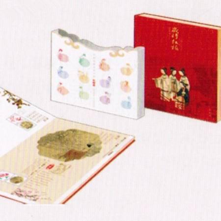 红楼梦系列邮品--《岁时红楼》精品邮册