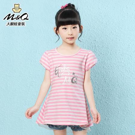 M&Q大眼蛙童装 女童夏季新款针织条纹短袖T恤中大童儿童圆领上衣