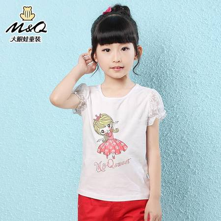 M&Q大眼蛙童装 女童新时尚夏装中大儿童圆领短袖针织衫休闲T恤衫