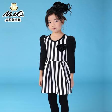 MQ大眼蛙童装2015秋冬新款时尚穿越黑白条纹长袖连衣裙欧美风高端