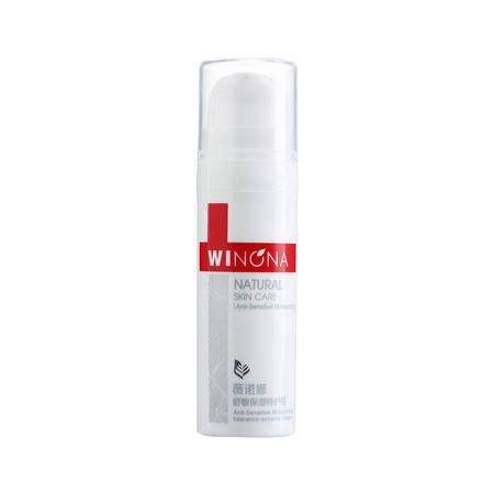 薇诺娜舒敏保湿特护霜15g 去红血丝抗过敏敏感肌肤专用