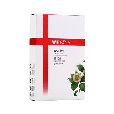 薇诺娜 极润保湿面膜6贴 补水保湿面膜 适合中干性肌肤