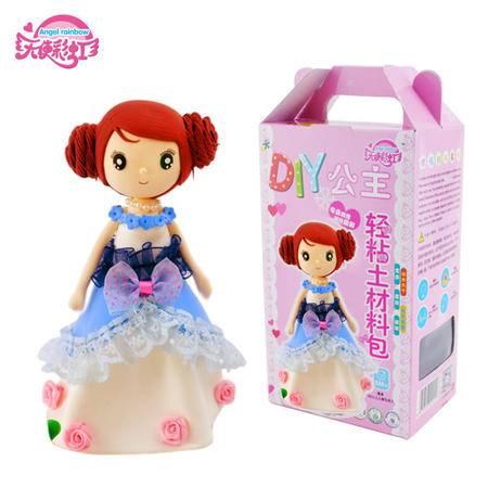 天使彩虹1808朱蒂公主 创意手工DIY超轻粘土材料包 儿童益智玩具套装