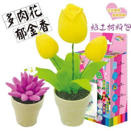 天使彩虹植物花草系列大号4款 创意手工DIY超轻粘土材料包 儿童益智玩具套装