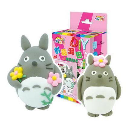 天使彩虹儿童益智玩具经典动漫 龙猫 DIY超轻粘土材料包 1套2款