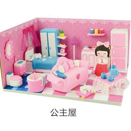 天使彩虹情景系列10款 公主屋 超轻粘土彩泥橡皮泥拼插DIY组装材料包 益智套装玩具礼物