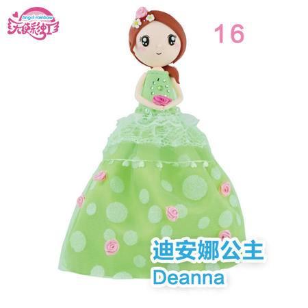 天使彩虹16款花之国公主升级版 狄安娜公主 超轻粘土DIY材料包芭比公主益智套装玩具礼物