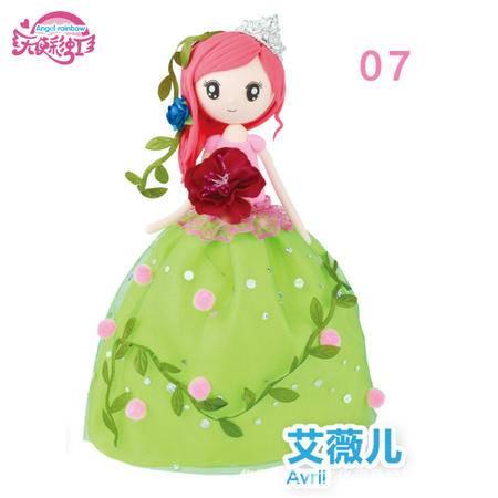天使彩虹16款花之国公主升级版 艾薇儿公主 超轻粘土DIY材料包芭比公主益智套装玩具礼物