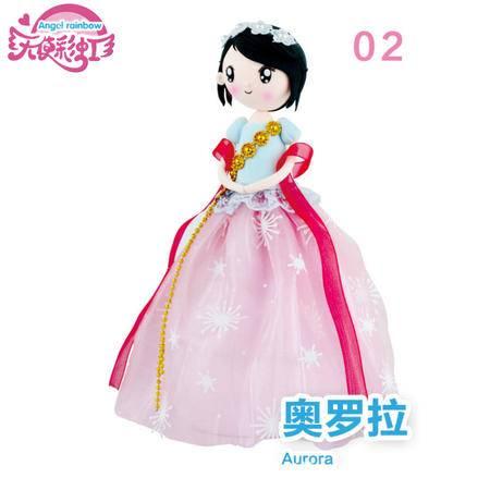 天使彩虹16款花之国公主升级版 奥罗拉 超轻粘土DIY材料包芭比公主益智套装玩具礼物