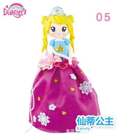 天使彩虹16款花之国公主升级版 仙蒂公主 超轻粘土DIY材料包芭比公主益智套装玩具礼物