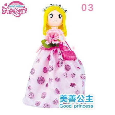 天使彩虹16款花之国公主升级版 美善公主 超轻粘土DIY材料包芭比公主益智套装玩具礼物