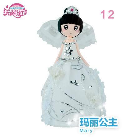 天使彩虹16款花之国公主升级版 玛丽公主 超轻粘土DIY材料包芭比公主益智套装玩具礼物