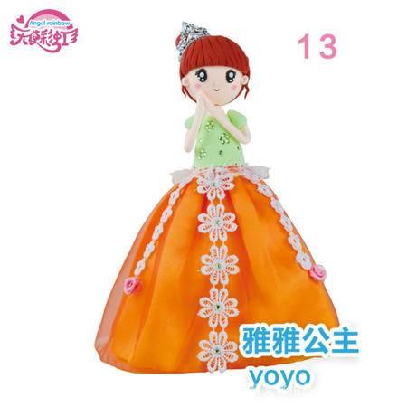 天使彩虹16款花之国公主升级版 雅雅公主 超轻粘土DIY材料包芭比公主益智套装玩具礼物