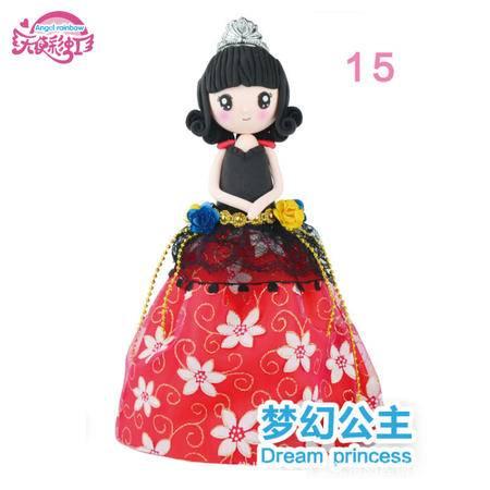 天使彩虹16款花之国公主升级版 梦幻公主 超轻粘土DIY材料包芭比公主益智套装玩具礼物