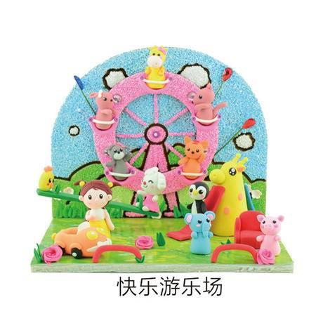 天使彩虹情景系列10款 快乐游乐场 超轻粘土彩泥橡皮泥拼插DIY组装材料包 益智套装玩具礼物