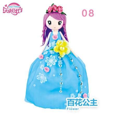 天使彩虹16款花之国公主升级版 百花公主 超轻粘土DIY材料包芭比公主益智套装玩具礼物