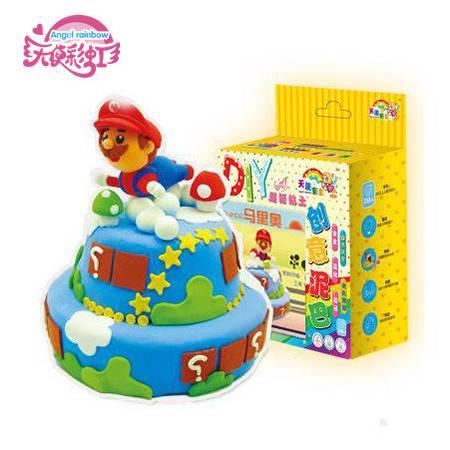 天使彩虹新品儿童玩具双层马里奥蛋糕大盒款 超轻粘土材料包DIY热销益智玩具礼物