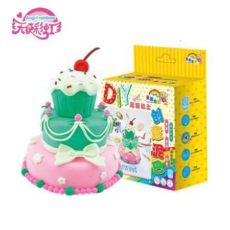 天使彩虹新品儿童玩具双层生日蛋糕大盒款 超轻粘土材料包DIY热销益智玩具礼物