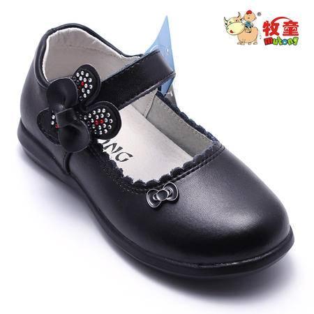 牧童童鞋正品女童小童蝴蝶结皮鞋心钻公主单鞋 6828006 2色 26-30