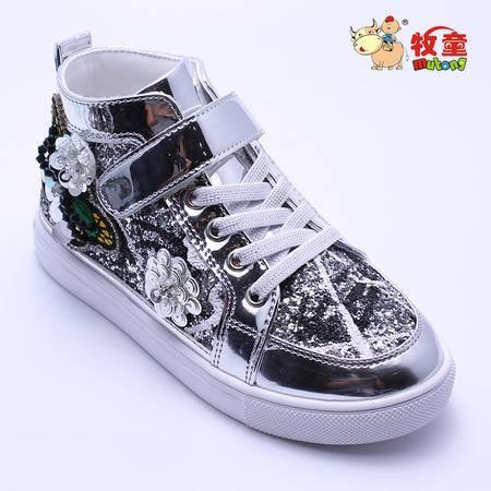 牧童童鞋正品女童中童亮珠片高帮休闲板鞋 6818073 2色 31-37