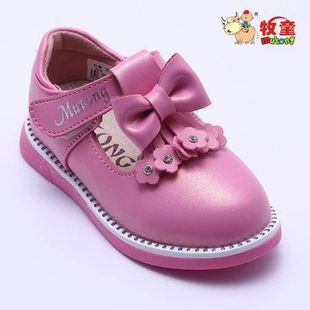牧童童鞋正品女宝宝牛皮鞋蝴蝶结花朵公主单鞋 6808019 2色 20-24