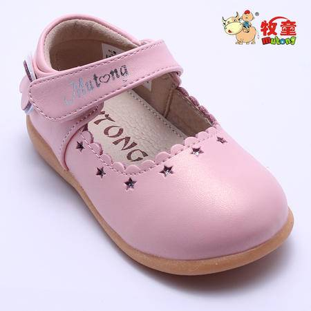 牧童童鞋正品女宝宝牛皮鞋公主单鞋 6808016 2色 20-24