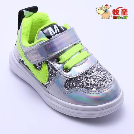 牧童童鞋正品男女宝宝皮鞋运动板鞋 6808025 2色 21-25