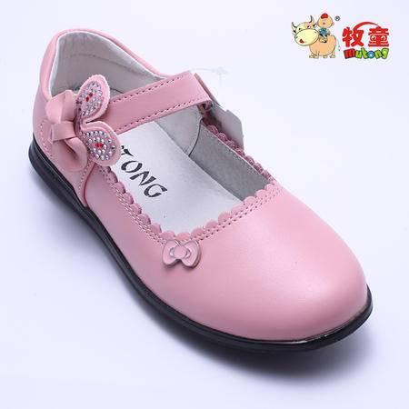 牧童童鞋正品女童中童小兔蝴蝶结皮鞋公主单鞋 6818015 3色 31-38