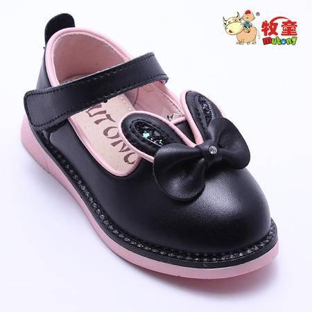 牧童童鞋正品女宝宝牛皮鞋小兔蝴蝶结公主单鞋 6808018 2色 20-24