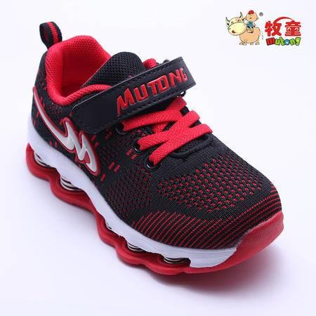 牧童童鞋正品男童小童弹簧缓震双网运动鞋6323720 2色 25-30