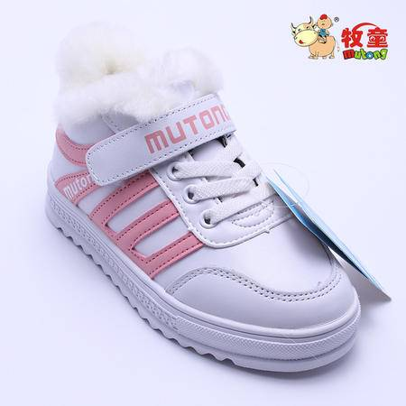 牧童童鞋2016冬季新品女小童二棉保暖板鞋牛皮休闲棉鞋6929202 2色 26-30