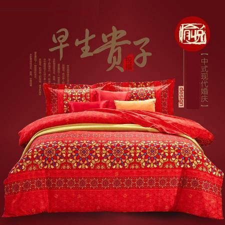 愉悦家纺   婚庆四件套大红结婚印花全棉床品床单被套床上用品纯棉