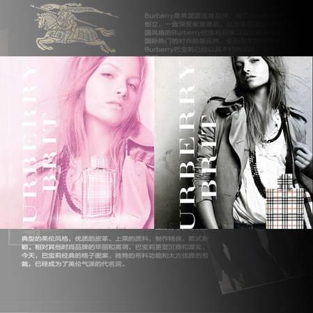 Buberry博柏利/巴宝莉 伦敦女士5ml+粉红恋歌香水4.5ml
