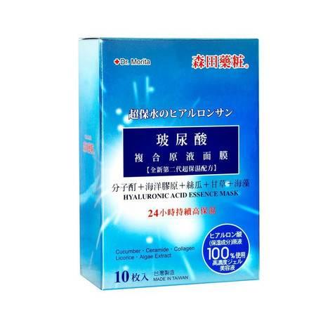 台湾进口森田药妆 玻尿酸复合原液面膜贴 10片装