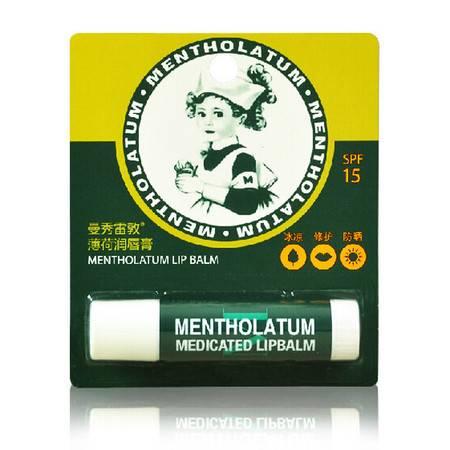 曼秀雷敦(Mentholatum)3.5g薄荷润唇膏