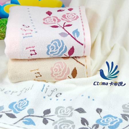 卡帝缦高档纯棉花朵图案毛巾两条装(包邮)
