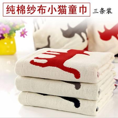 纯棉纱布儿童长巾三条装 花色随机发送(包邮)