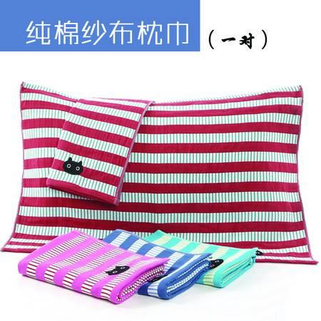 智阳高档纯棉纱布枕巾一对(包邮)