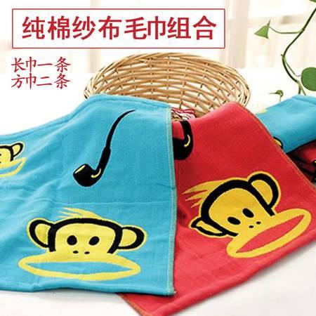 高档纯棉纱布毛巾组合(三条装)