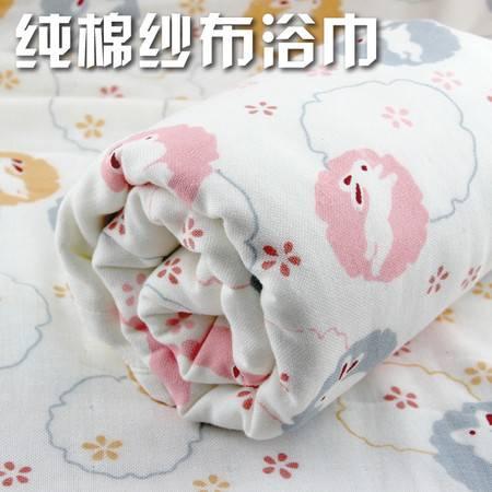 轻柔透气纯棉浴巾(73*145cm)