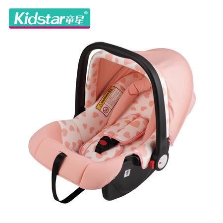 Kidstar童星婴儿提篮式儿童安全座椅 便携式新生儿宝宝汽车车载摇篮KS-2050C粉心 3C认证