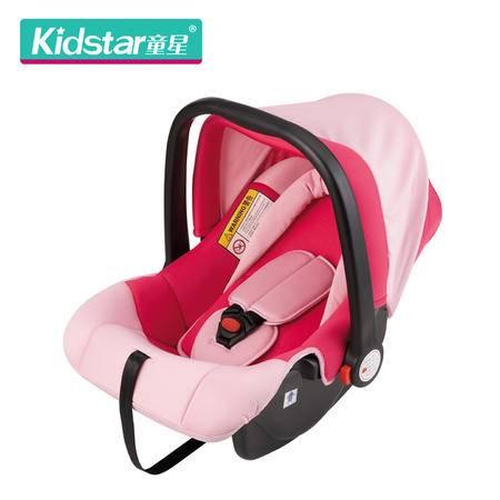 Kidstar童星婴儿提篮式儿童安全座椅 便携式新生儿宝宝汽车车载摇篮KS-2050M玫红 3C认证