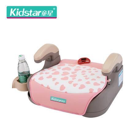 Kidstar童星车用宝宝安全座椅 儿童增高垫座椅KS-2030 X 粉色心型