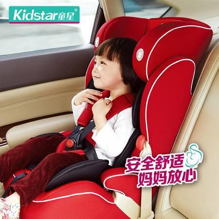 Kidstar童星车用儿童安全座椅KS-2180PLUS红色 9个月~12岁