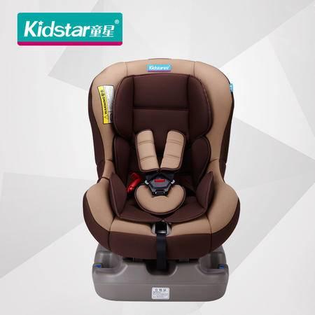Kidstar童星儿童安全座椅 婴儿宝宝汽车车载座椅 0-4岁 KS-2096L棕色 3C认证