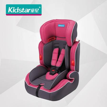 Kidstar童星儿童安全座椅 宝宝汽车车载座椅9个月-12岁 KS-2180U玫红竹炭 3C认证