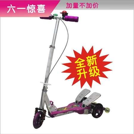 VOTRE新款儿童健步滑板车铝金属材质/儿童玩具/健身器材BT-1018C粉