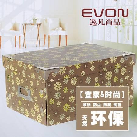 宜家 便捷折叠式收纳盒玩具内衣百纳盒零食储物盒