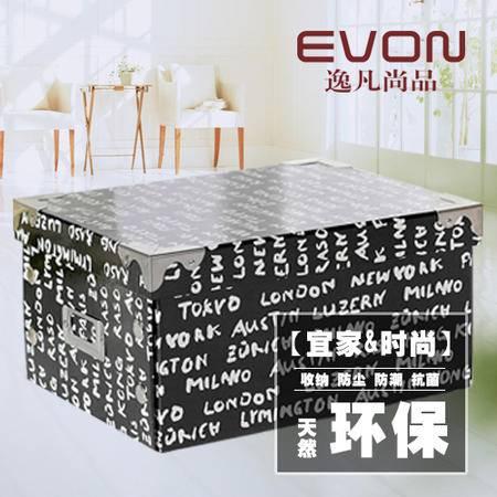 宜家 超大容量办公室桌面整理盒玩具百纳盒杂物盒衣物收纳盒