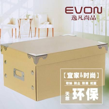 宜家 折叠式纸质加厚收纳盒珠宝项链饰品盒玩具百纳盒整理盒